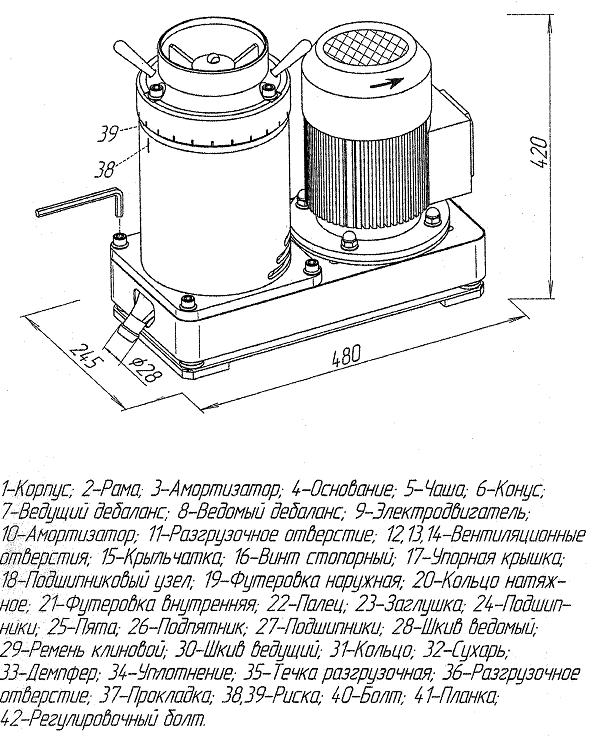 КИД-100 схема