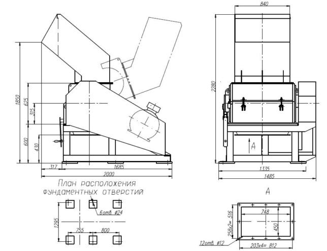 Дробилка роторно-ножевая РН 450 схема