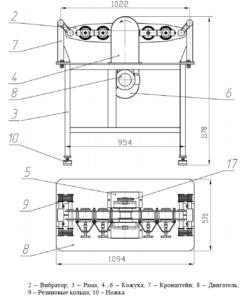Истиратель вибрационный ИВС-4 (75Т-ДРМ) устройство