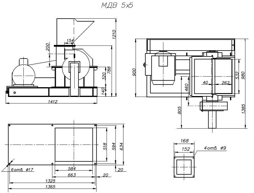Молотковая дробилка МДВ 5х5