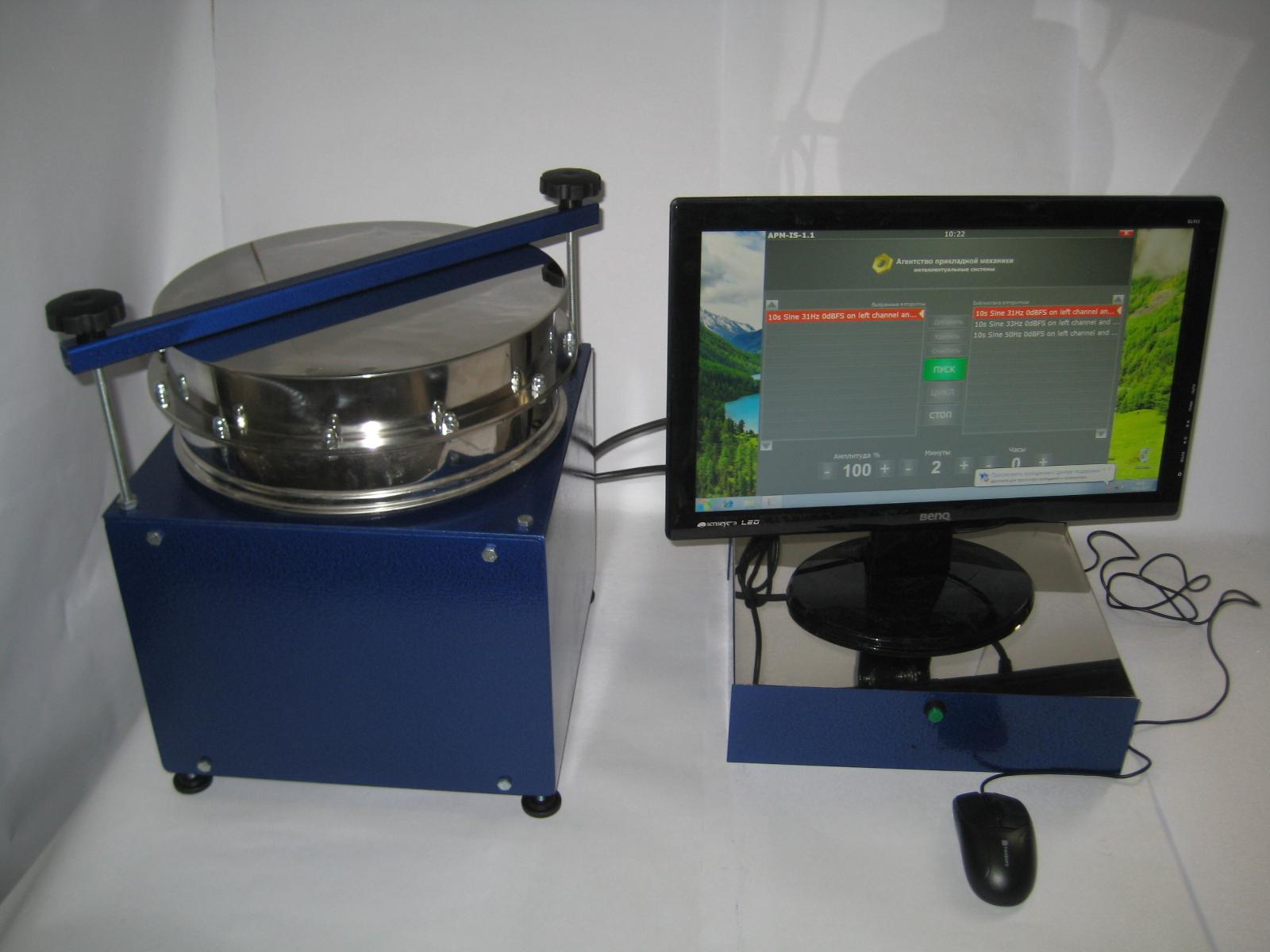 Многочастотный ситовой анализатор МСА-30