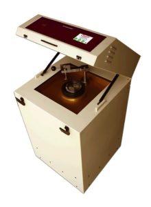 Кольцевая дисковая вибрационная мельница GyralGrinder