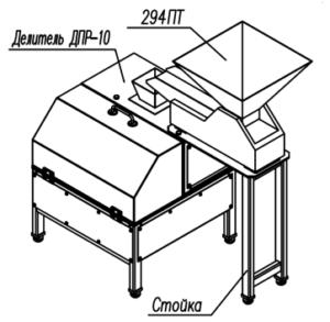 Делитель проб ротационный ДПР-10 с Питателем